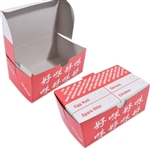 "6-7/16"" x 4"""" x 3"" #6 Chinese Take Out Boxes"